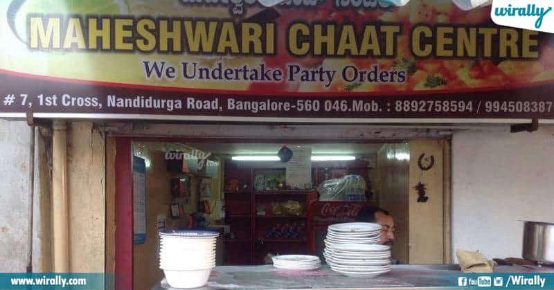 6 Maheshwari Chaat