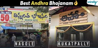 Aha Emi Ruchi We Love Andhra Meals At These Places