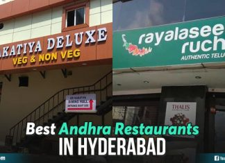 Best Andhra Restaurants In Hyderabad