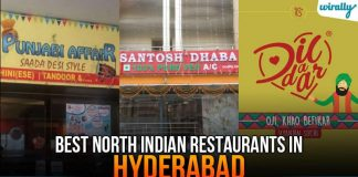 Best North Indian Restaurants In Hyderabad