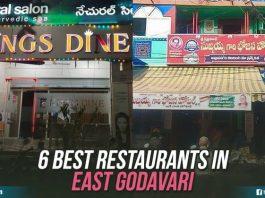 East Godavari Restaruants
