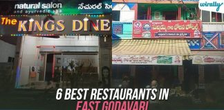 East Godavari Restaruants