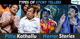 Stories Rakaalu Bhayyo