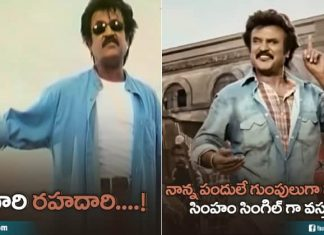 Throwback To Few Stylish One Liners Of Superstar Rajini That We All Used To Imitate In Thalaivar Style