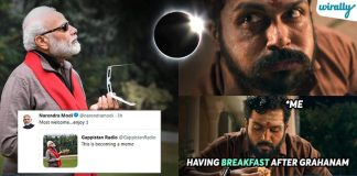 Wittiest Memes Which Sum Up Solar Eclipse Scenarios Today