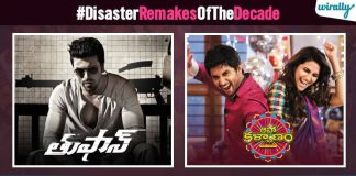 Tollywood Remakes