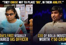 Pranjal IAS