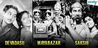 Maya Bazar