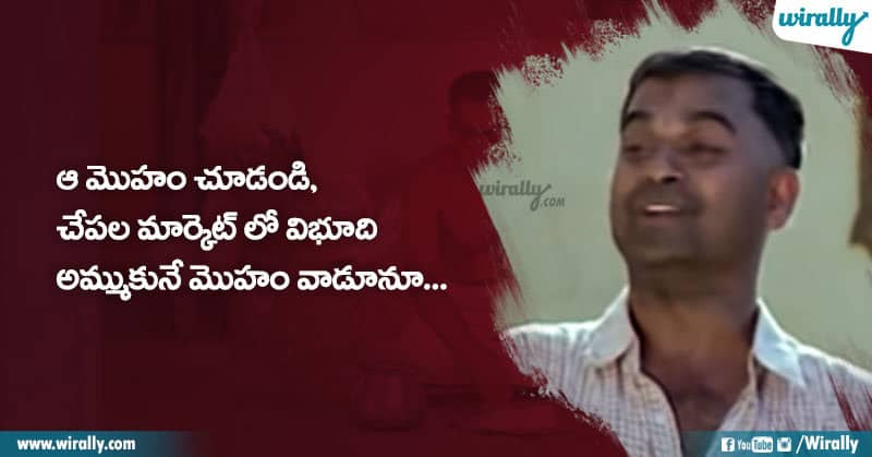 1 Brahmanandham Dialogues