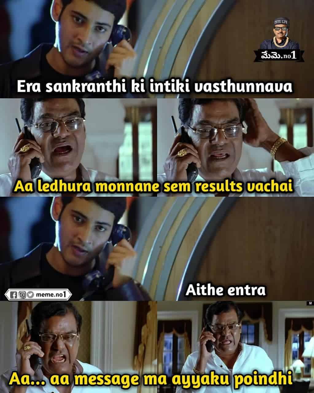 Sankranti Memes