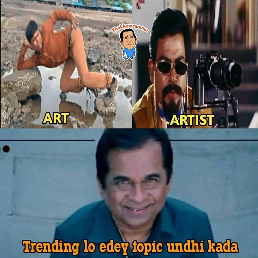 14. The Art The Artist Memes