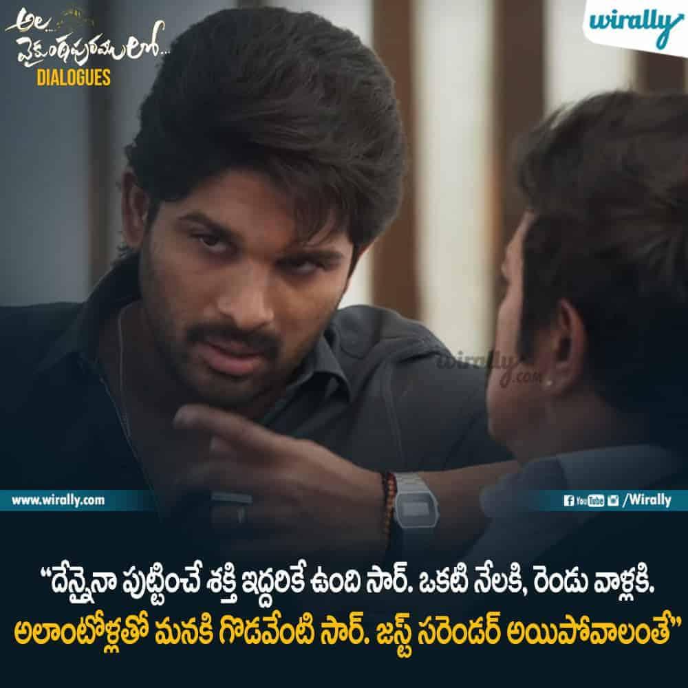 1ala Vaikunthapurramloo Movie Dialogues