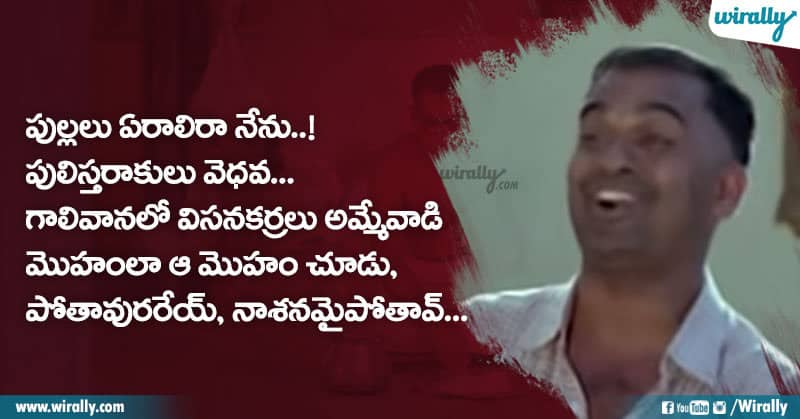 2 Brahmanandham Dialogues