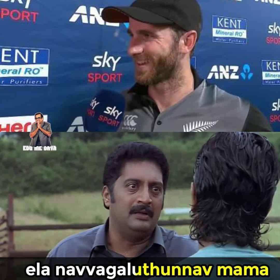 India Vs Nz Memes