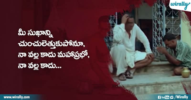 4 Brahmanandham Dialogues