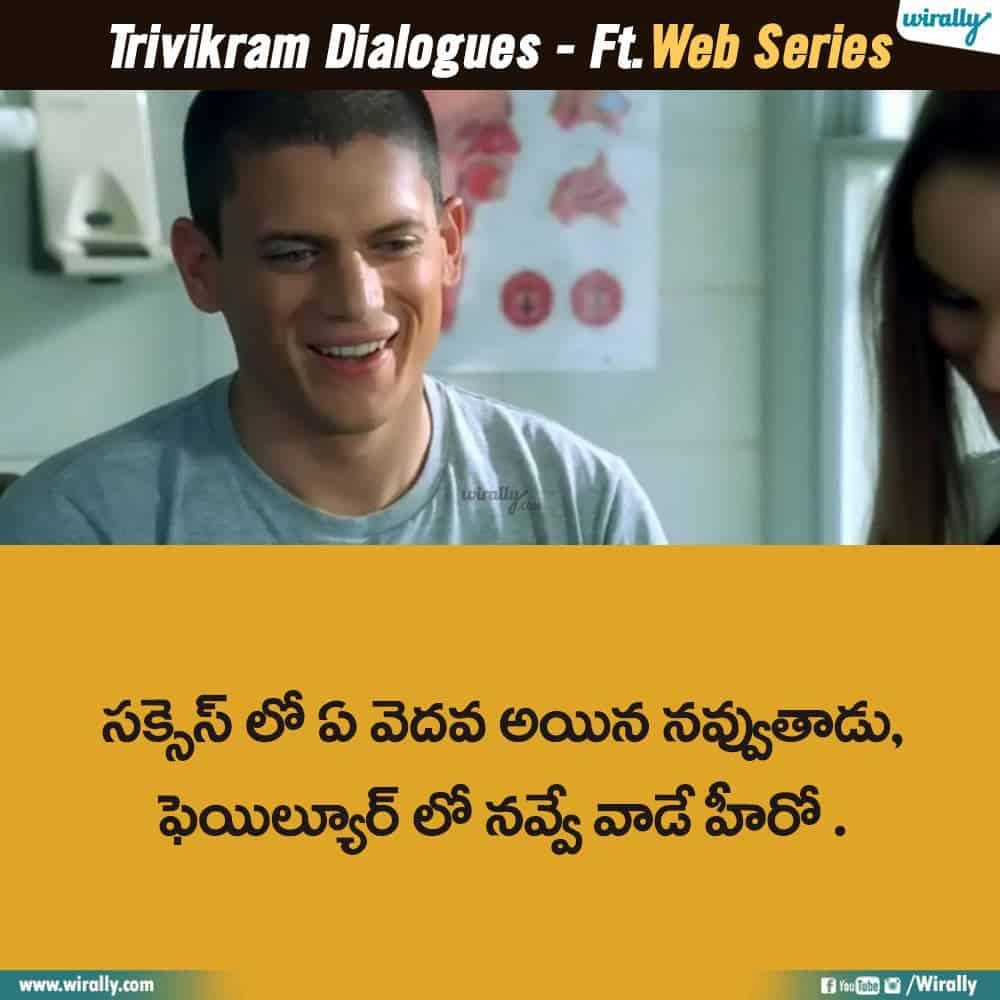 Trivikram Dialogues