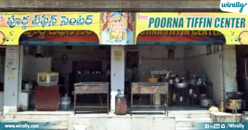 Poorna Tiffin Centre