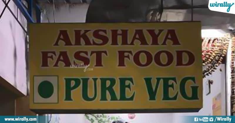 Akshaya Fast Food Restaurant