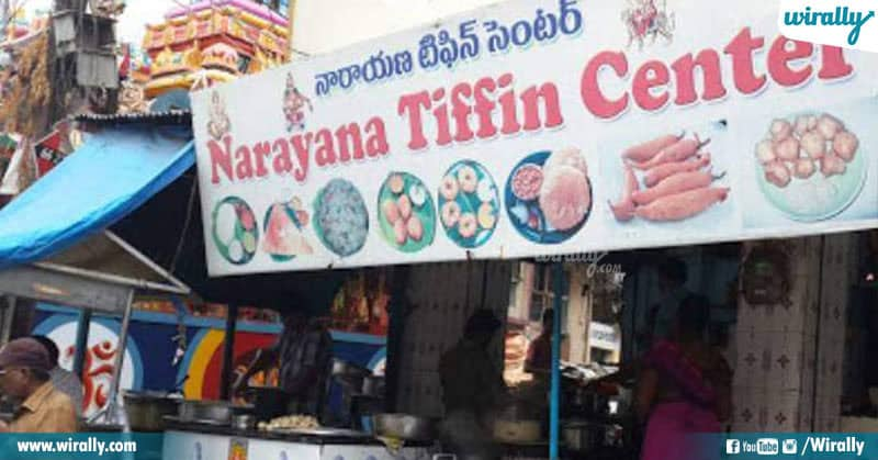 Narayana Tiffin Centre