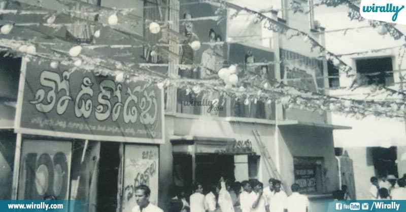 Amaravathi