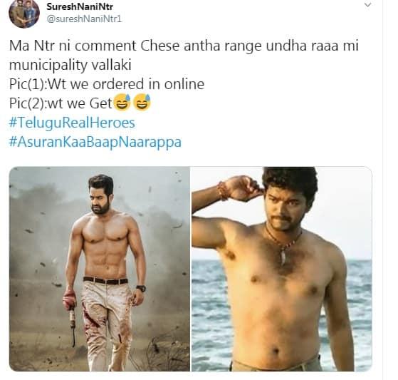 Tamil Telugu War