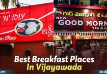 Best Breakfast Places In Vijayawada