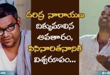 Brahmanandham Dialogues