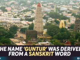 Facts about amaravathi