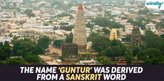 Facts about amaravathi