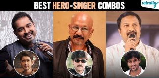 Hero Singer Combination Who Will Be Always Remembered For Hit Songs