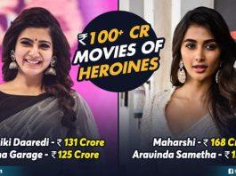 Heroines Crore Club