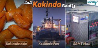 Kakinda Can Relate