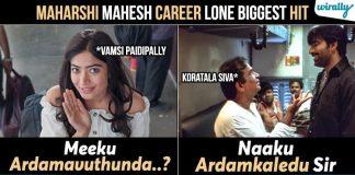 Meeku Ardamavuthunda & Naaku Ardamkaledu Sir Memes That Will Make You Go Rofl