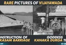 Organic Photos Of Vijayawada