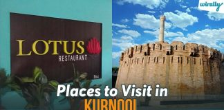 Places To Visit In Kurnool