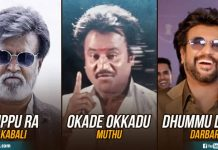 Rajini Intro Songs