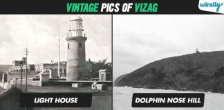 Rare Photos Of Vizag