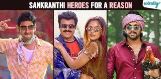 Sankranthi Heroes