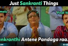Sankranti things