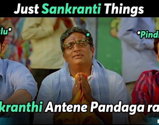 Sankranti things