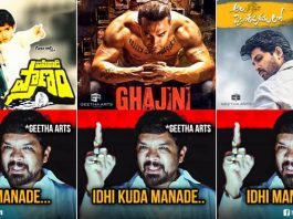 Times Our Heroes Bagged Their Career Best Hits Only After Movie With Geetha Arts Banner