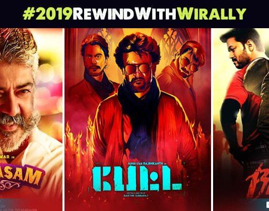 Tamil Hit Movies