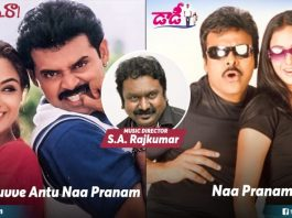 Songs Of S A Rajkumar That Proves Why He Is The King Of Melodies