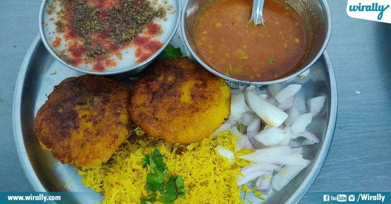 Gokul Chat