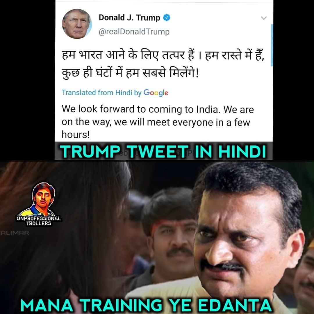 Very Funny Indian Memes 2020 In Hindi Indian Memes Memes