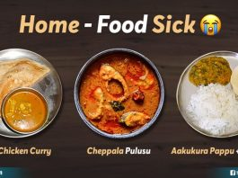 Mouth Watering Food Items We Miss Very Badly When We Stay Away From Our Parents