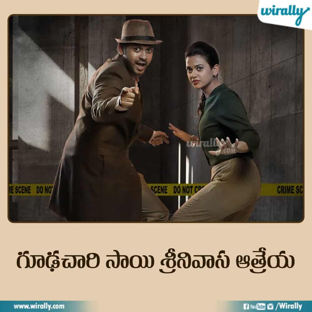 Telugu Movies Has English Titles