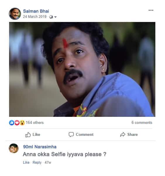 2 Selfie