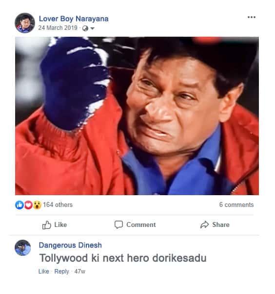 Tollywood Ki Next Hero