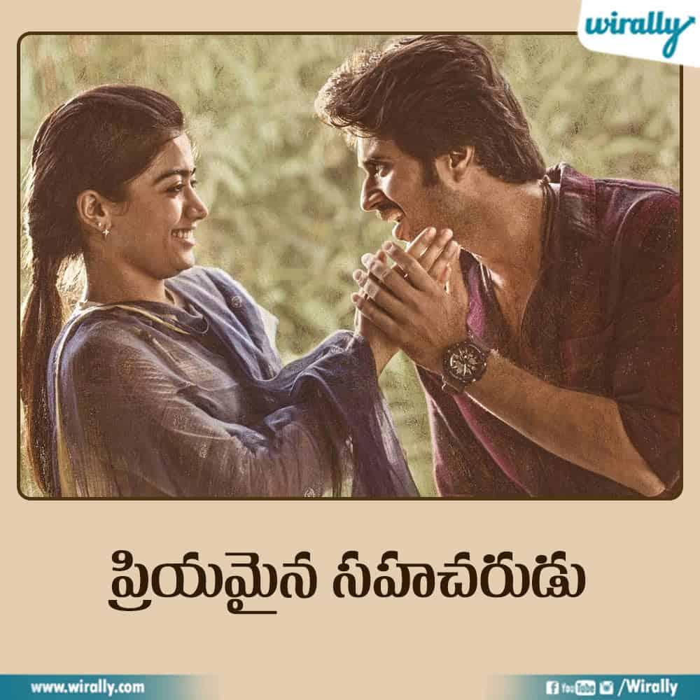Telugu Movies Has English Titles (1)